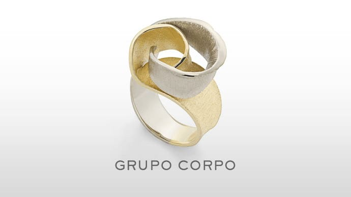 Grupo Corpo Collection